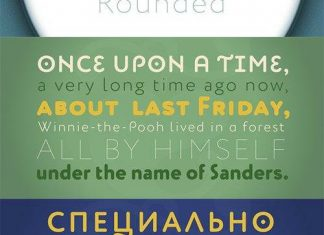 Circe Rounded - iFonts - Download Fonts