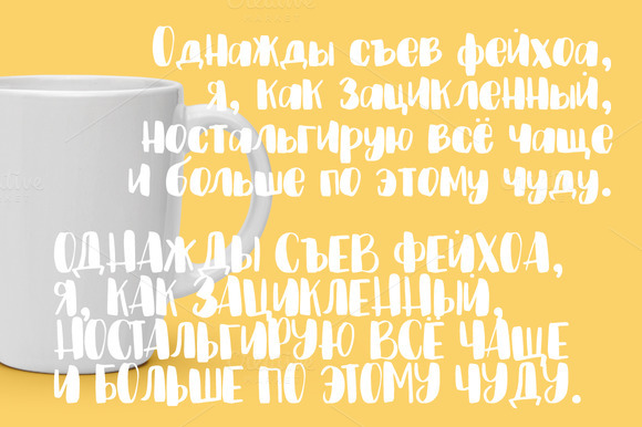 Pechenka LATIN + CYR