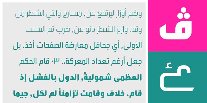 Tanseek Modern Arabic Font Family