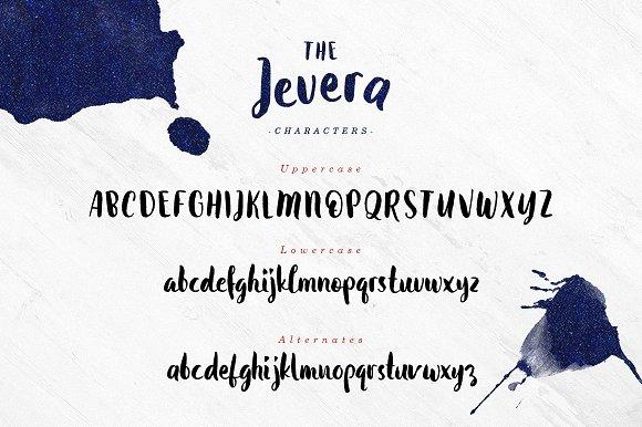 The Jevera Display