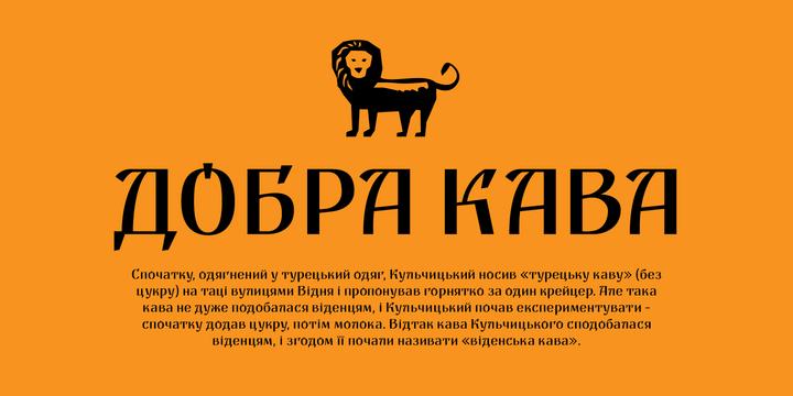 Old Kharkiv Font
