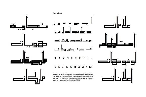 Alama, Arabic Font