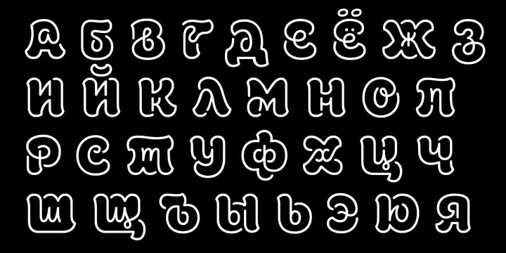 ALS Lamon Font