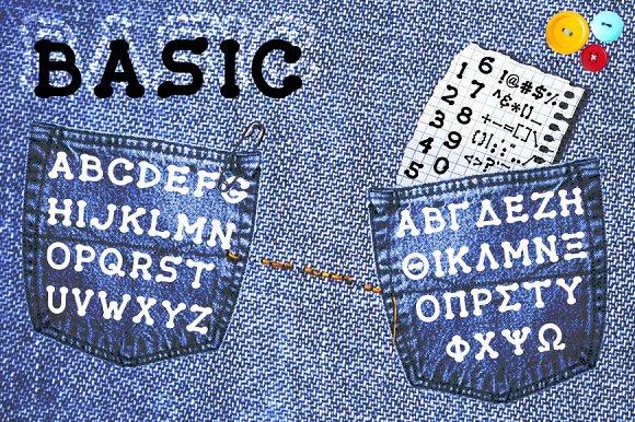 Applique Greek Font Set