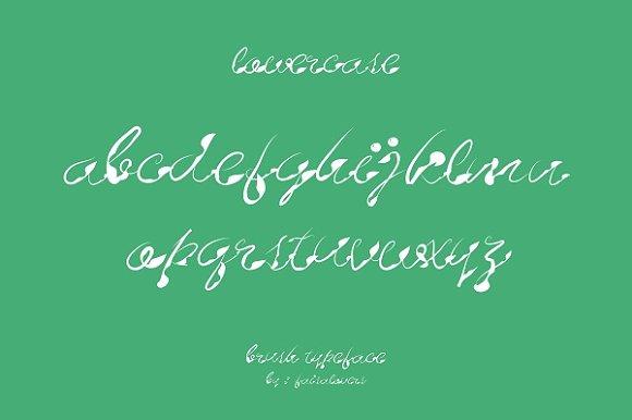 Sijbe font