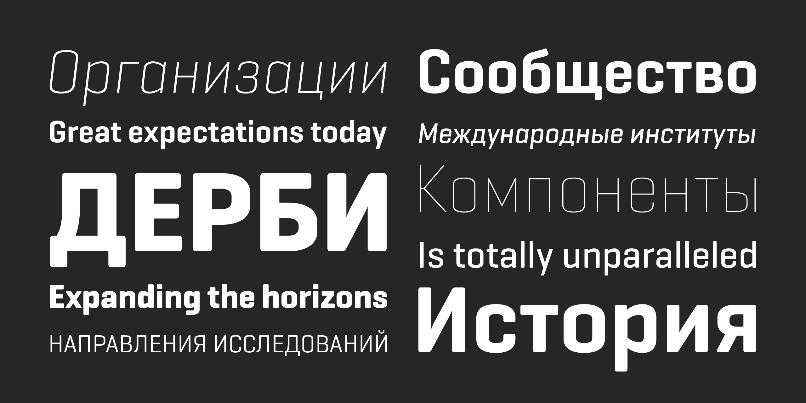 Geogrotesque Cyrillic Font Family - iFonts xyz