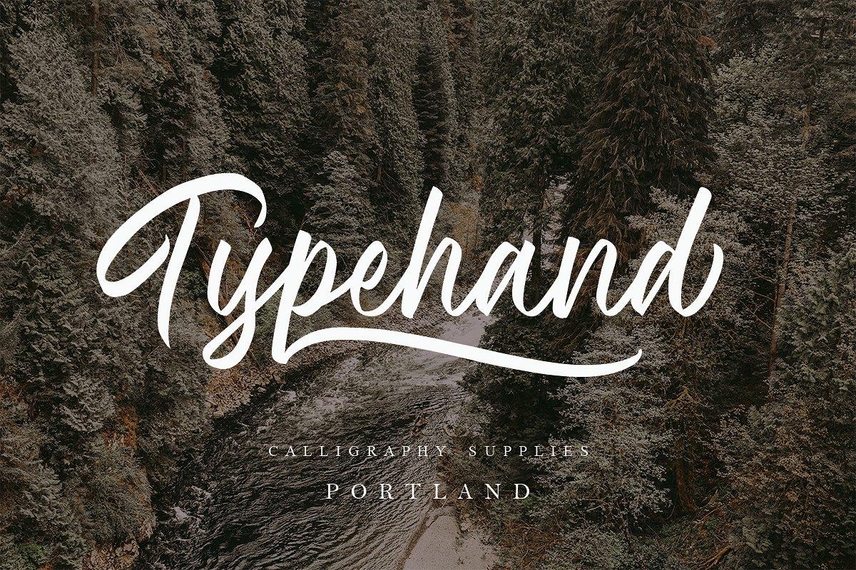 Wilderness Font