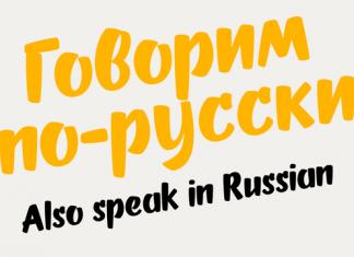 OT Puppy Font