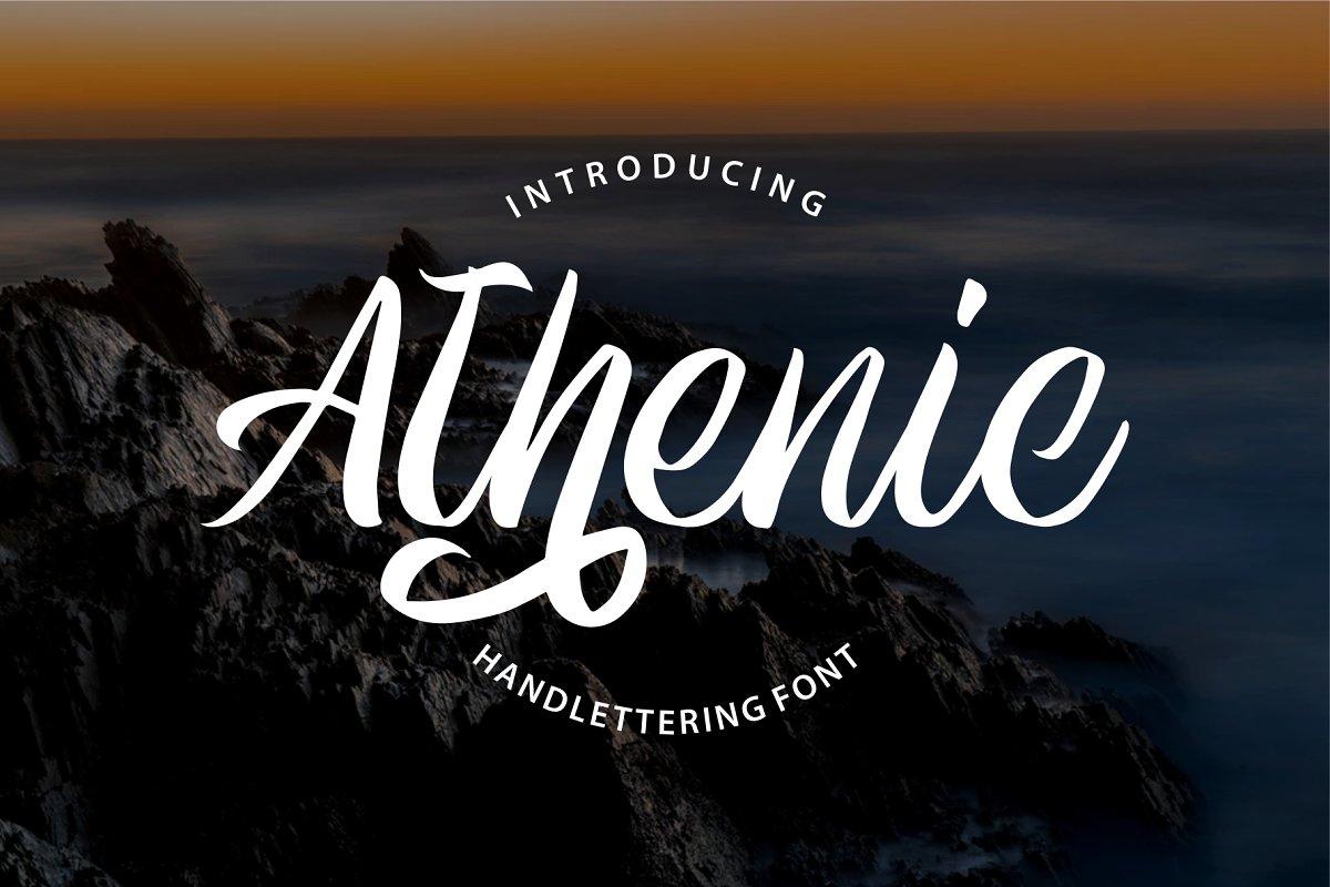 Athenic Clean Script