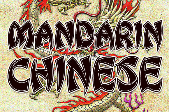 Chinese Dragon Font