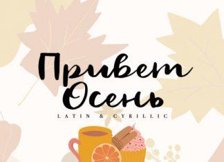 Hello Autumn Font